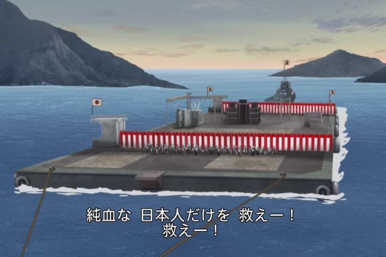アニメ「日本沈没2020」