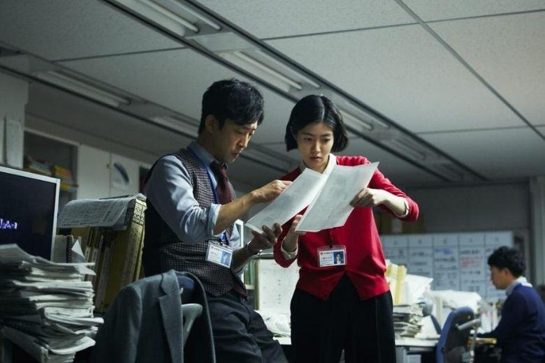 映画「新聞記者」シム・ウンギョンと郭智博