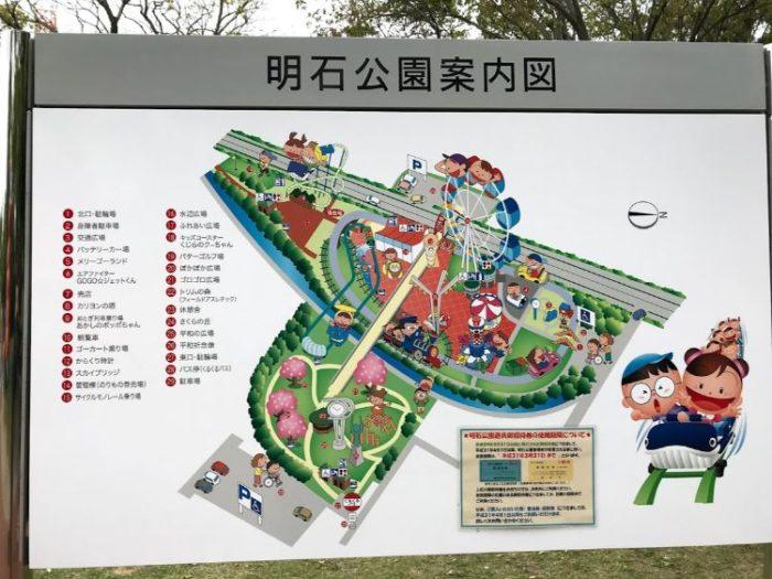碧南市明石公園の案内図