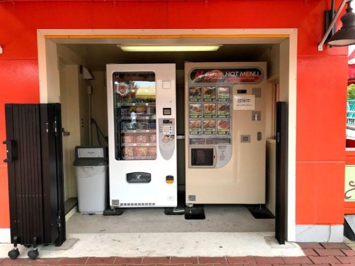 碧南市明石公園の自動販売機