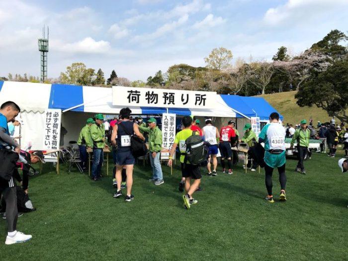 掛川マラソン荷物預かり所