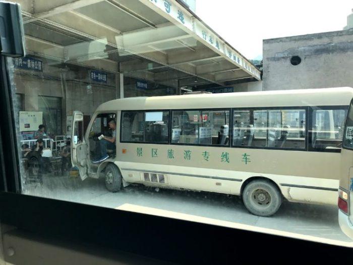 武陵源へのバス