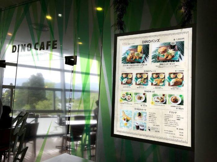 福井恐竜博物館レストラン