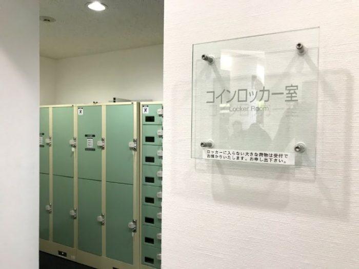 福井恐竜博物館3Fコインロッカー