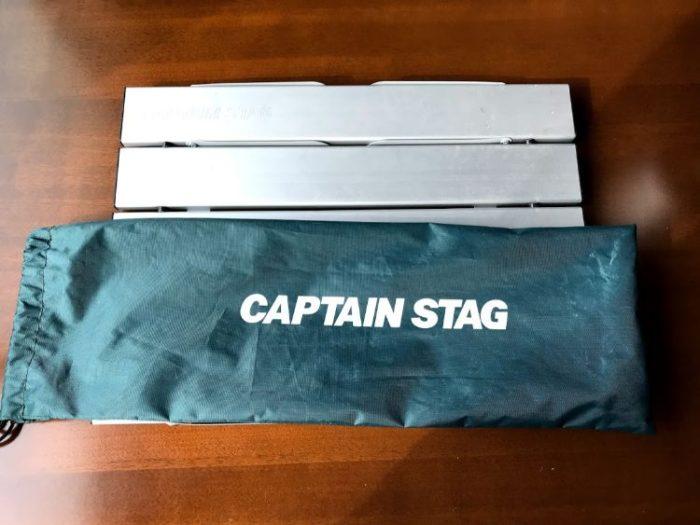 キャプテンスタッグ アルミロールテーブルの付属品