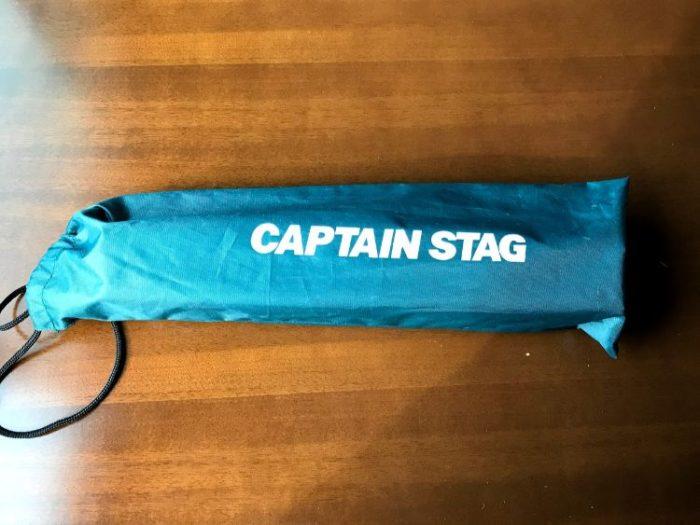 キャプテンスタッグ アルミロールテーブル 袋