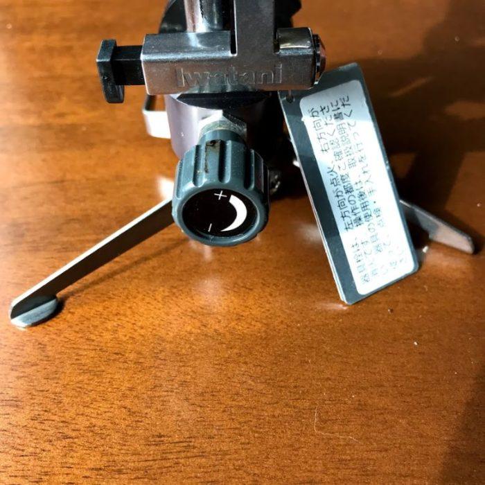イワタニのシングルバーナー(CB-JCB)の点火方法