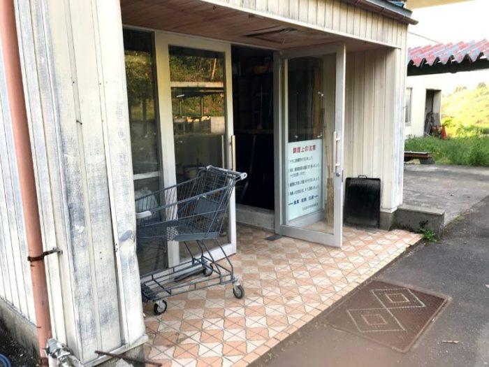 福井県吉峰寺キャンプ場の管理事務所