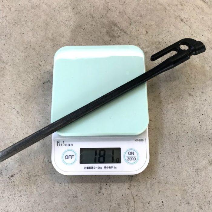 エリッゼ(ELLISSE) 鍛造ペグ エリッゼステークの重さ