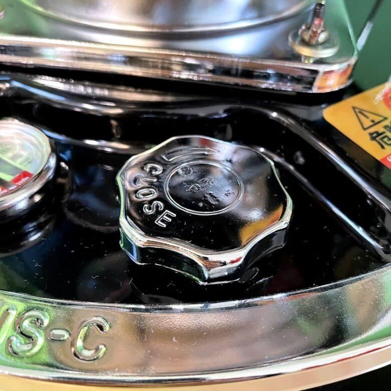 【アルパカストーブ2020】 TS-77JS-C の給油口