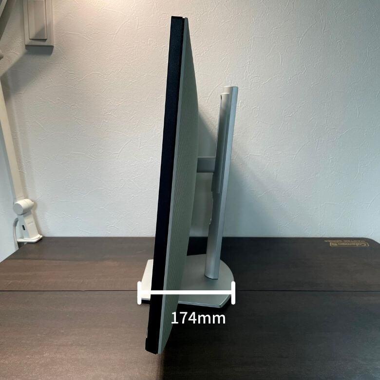 Dell 27インチWQHDモニター S2721DSの奥行