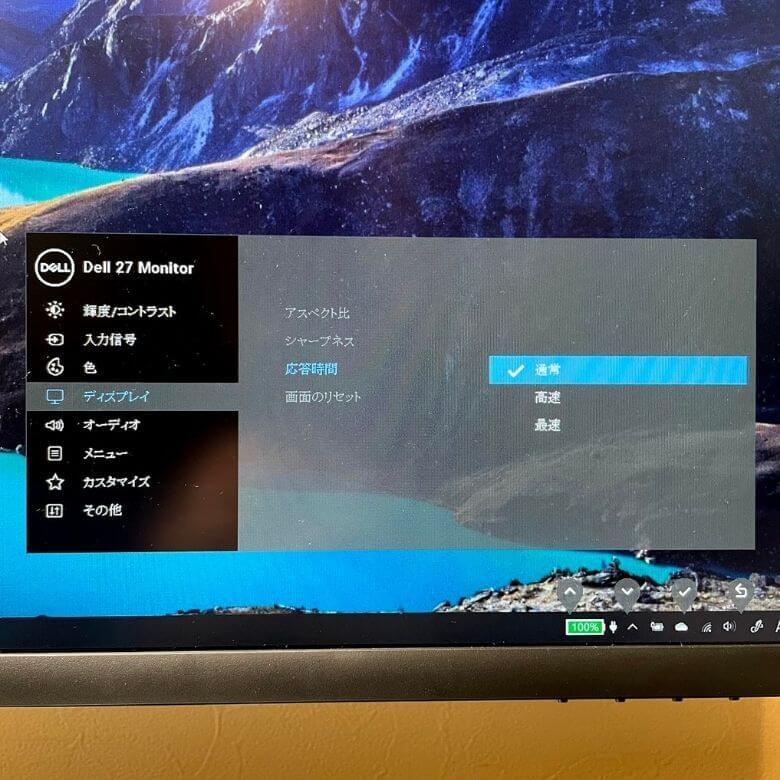 Dell 27インチWQHDモニター S2721DSの応答時間