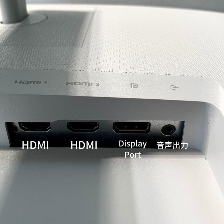 Dell 27インチWQHDモニター S2721DSのインターフェース