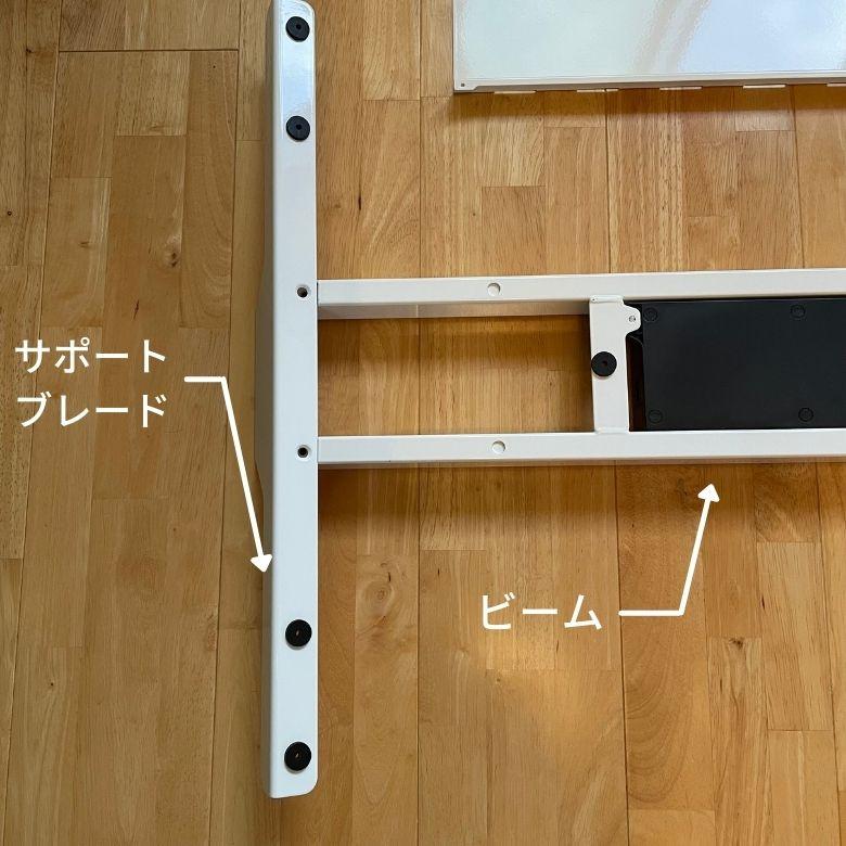 【レビュー FLEXISPOT EJ2】組み立て方
