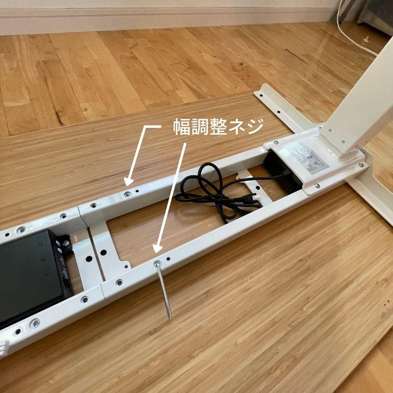 レビュー | FLEXISPOT E8 Banboo 組み立てと使用感