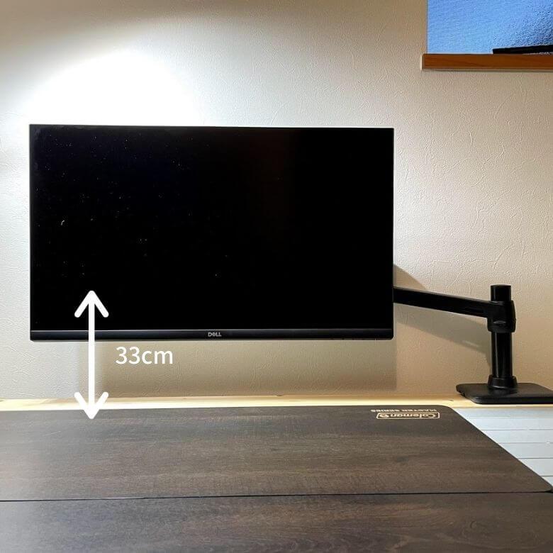エルゴトロンOEM。HPモニターアームの上下可動領域は33cm