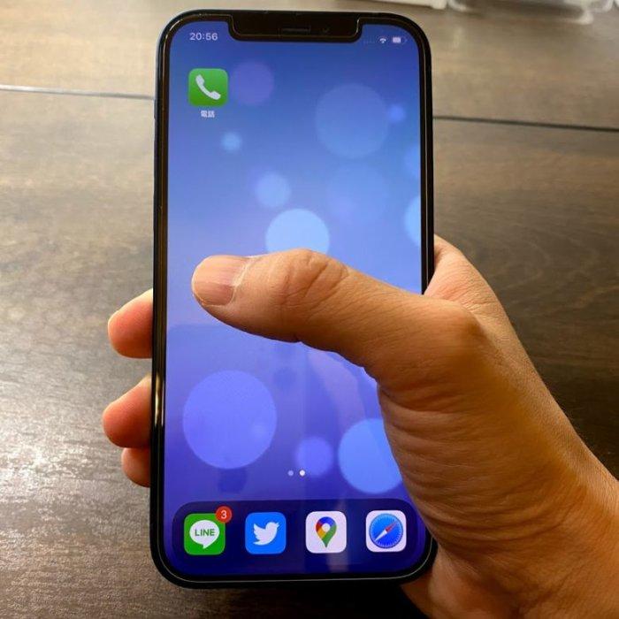 iPhone12の操作感