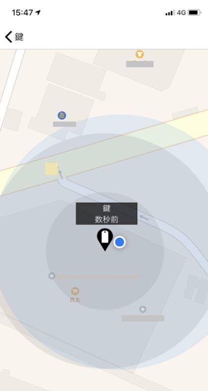 紛失防止タグ「MAMORIO(マモリオ)」アプリの位置情報