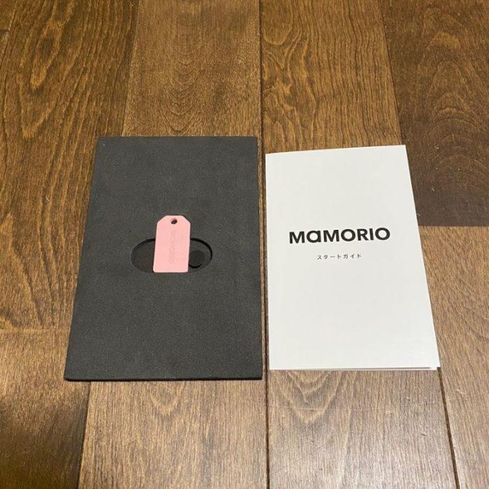 紛失防止タグ「MAMORIO(マモリオ)」外観