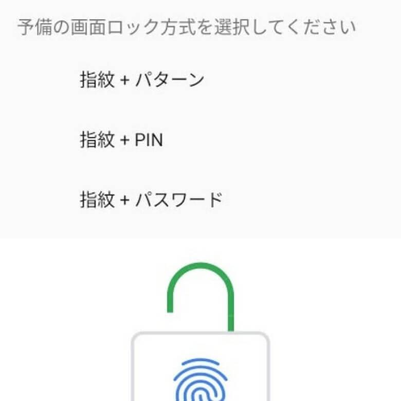 【レビュー】Rakuten Hand 実質0円でのコスパはいかに!?