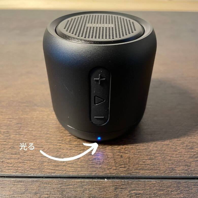 【レビュー】Anker Soundcore mini手のひらサイズなのに高音質!Web会議にちょうどいいマイクスピーカー