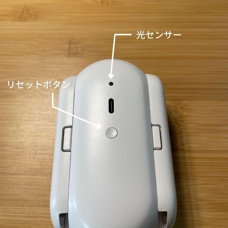【レビュー Switchbotカーテン】毎日のちょっとした作業を自動化してくれるガジェット